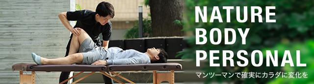 NBH Body Village