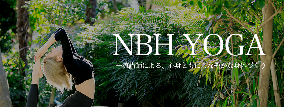 NATURE BODY HOUSE ヨガ yoga