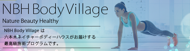 NBH bodyvillage